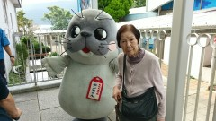 箱根園バス旅行